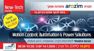 Motion Control, Automation & Power Solutions Conference – 2020